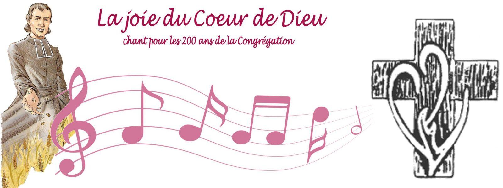 Le chant du Bicentenaire de la Congrégation